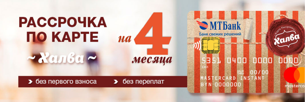 цены на памятники спб минск